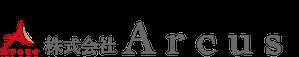株式会社Arcus(アーカス)