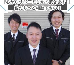 クリーンステップ(株式会社松葉)