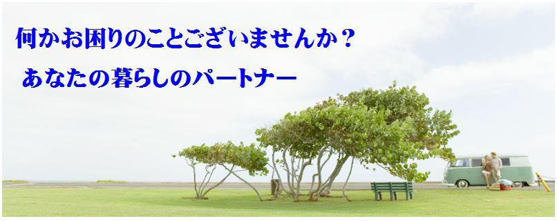 株式会社あ・うんコーポレーション