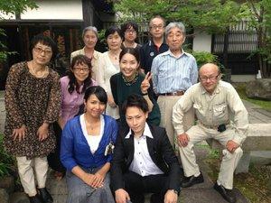 秋田遺品整理協会