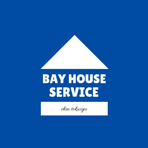 株式会社ベイハウスサービス