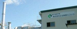 株式会社北海道エコシス